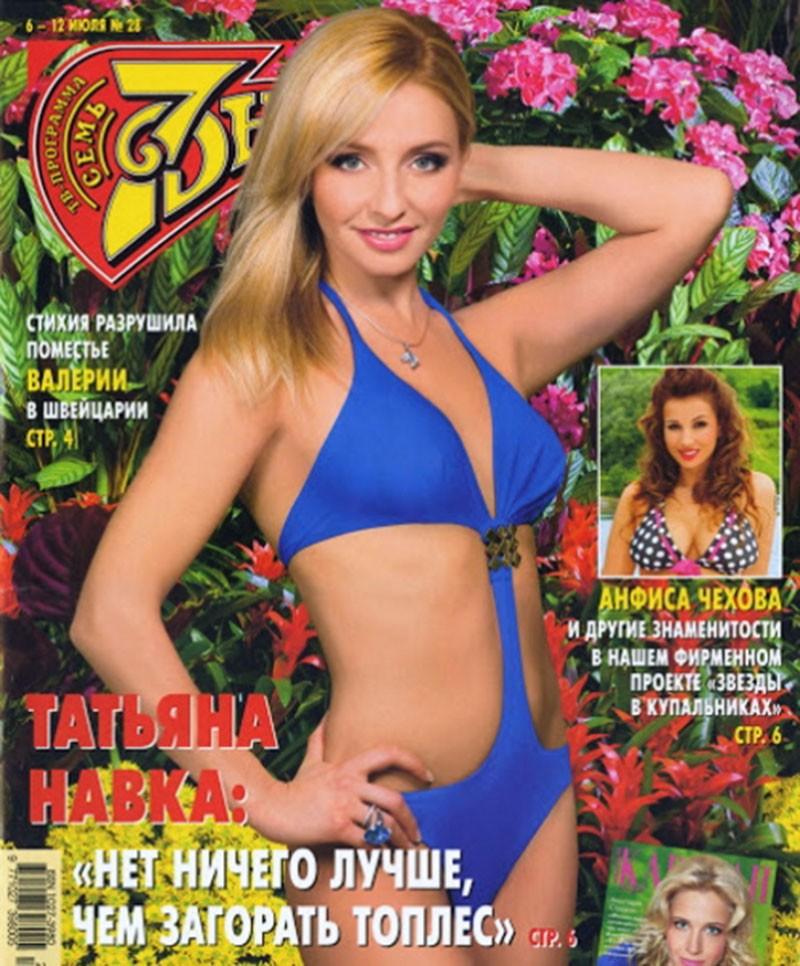 Татьяна Навка / Tatiana Navka