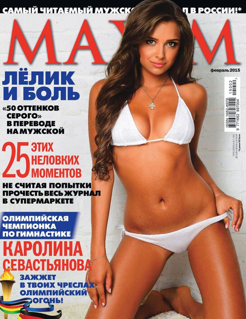 Каролина Севастьянова / Karolina Sevastyanova